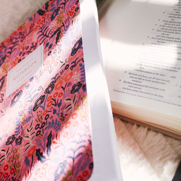 journaling god's faithfulness